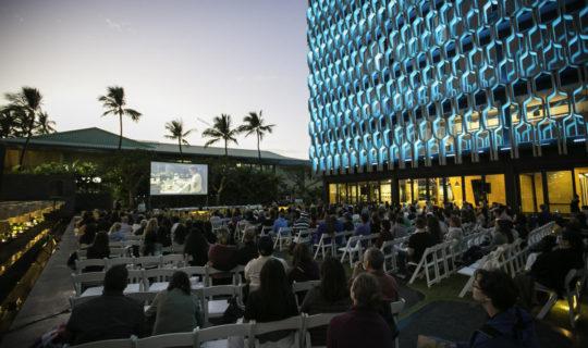 HIFF_Courtyard_Cinema_mfoqsy_clnuiz