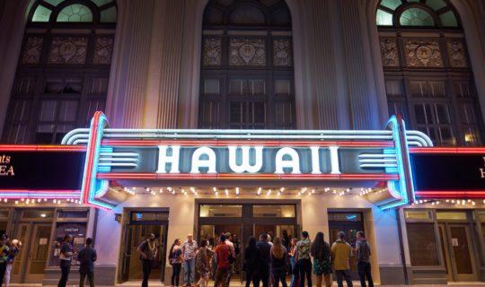 HIFF_HawaiiTheaterhrc 16