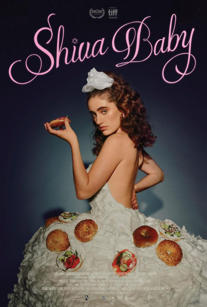 SHIVA BABY Poster