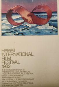 HIFF Poster 1982