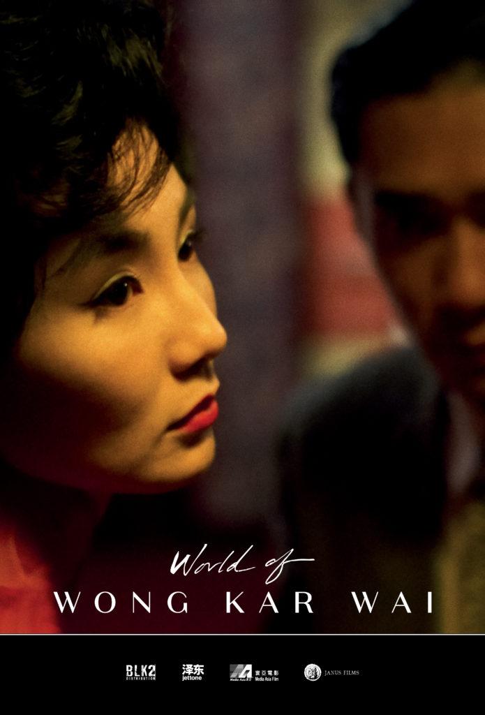 WORLD OF WONG KAR WAI, 2021