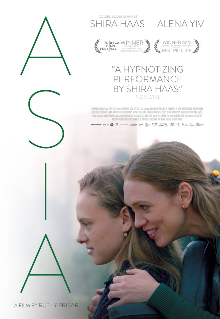 ASIA-US-Poster-Final