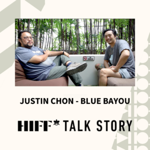 HIFF Talk Story Justin Chon