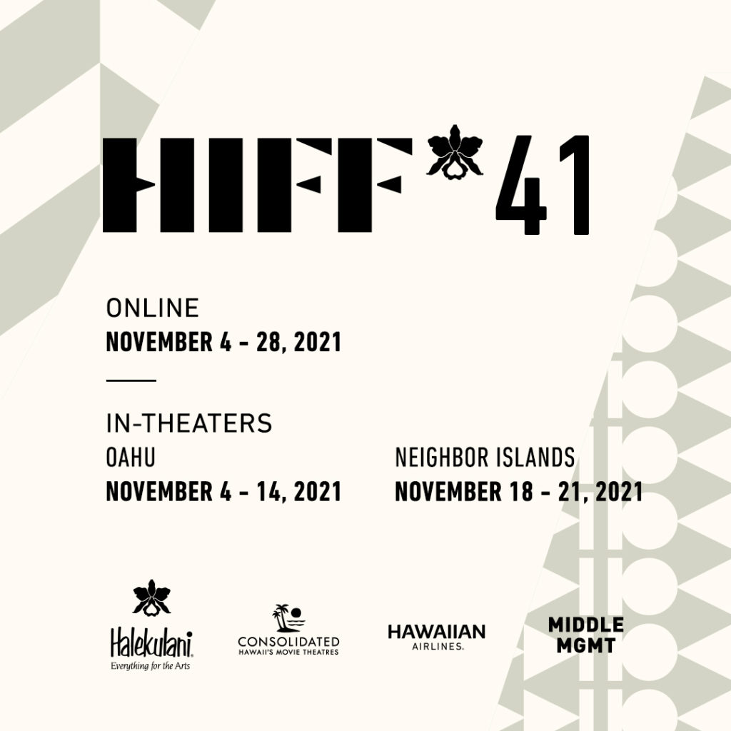 HIFF41 Save The Date